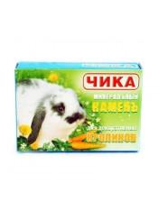 Чика минеральный камень для кроликов, 20 гр.