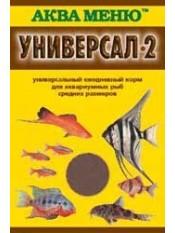 Акваменю Универсал-2