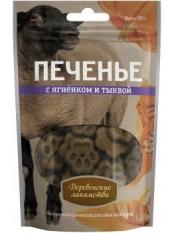 Деревенские лакомства печенье с ягненком и тыквой, 100г