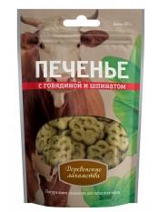 Деревенские лакомства печенье с говядиной и шпинатом, 100г