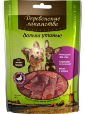 Деревенские лакомства Лакомство для собак мини-пород: дольки утиные