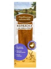 Деревенские лакомства для собак Колбаска из мяса утки, 1 шт.