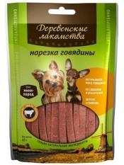 Деревенские лакомства Лакомство для собак мини-пород: нарезка говядины