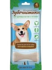 """Зубочистики """"Кальциевые"""" для собак средних пород, 4шт"""