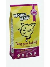 """Barking Heads для взрослых кошек """"Эй, красавчик"""" с курицей и рисом, 12 кг."""