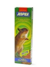 Жорка палочки для грызунов Экстра 2шт, 70 г.