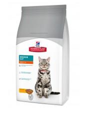 Hill's для кошек Indoor, арт. 5285, 300 гр.