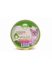 Organix Мясное суфле для котят с говядиной , 125 г. арт. 24852