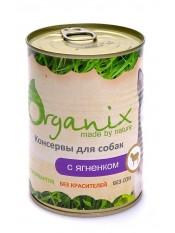Organix Консервы для собак с ягненком, 410 г. арт. 18069