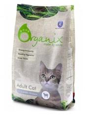 Organix Гипоаллергенный корм для кошек с ягненком, 1,5 кг. арт. 24642