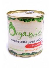 Organix консервы для собак c говядиной, 750 г. арт. 18073