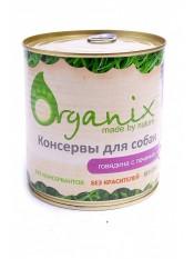 Organix Консервы для собак c говядиной и печенью, 750 г. арт. 18074