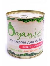Organix Консервы для собак с говядиной и потрошками, 750 г. арт. 18071