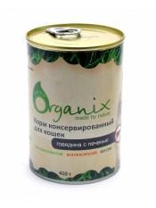Organix Консервы для кошек с говядиной и печенью, 410 г. арт. 24868