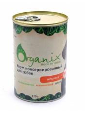 Organix Консервы для собак с телятиной, 410 г. арт. 19662