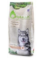 Organix Для взрослых собак с индейкой для чувствительного пищеварения, 12 кг. арт. 19336