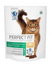 Perfect fit sterile, для стерелизованных кошек, 650 гр.