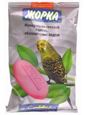Жорка Минерально-соляной камень для птиц, 1 шт.