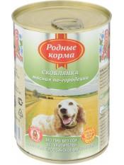 """Родные корма для собак """"Скоблянка мясная по-городецки"""", 410 г"""