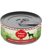 """Родные Корма для собак """"Мясное угощение"""", с ягненком, 100 г"""
