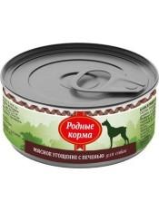 """Родные Корма для собак """"Мясное угощение"""", с печенью, 100 г"""