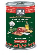 Solid Natura Говядина влажный корм для кошек, 0,34 кг