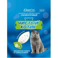 Чистый котик колотый с синими гранулами 5 литр.