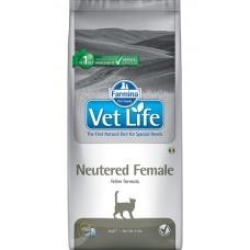 Farmina Vet Life Neutered Female, для стерилизованных кошек, 2 кг.