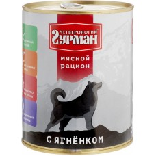 """Четвероногий гурман для собак """"Мясное ассорти"""", с говядиной, 850 г."""