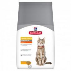 Hill's для стерелизованных кошек, поддержание здоровья мочевыводящих путей, 300 гр.