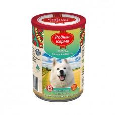 Родные Корма жареха мясная по-двински для собак, 970 гр.