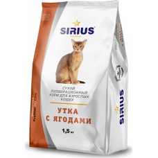 Sirius Утка с ягодами сухой корм для кошек 1,5 кг
