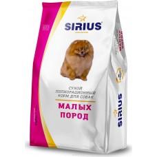 Sirius корм для собак малых пород, 1.2 кг.