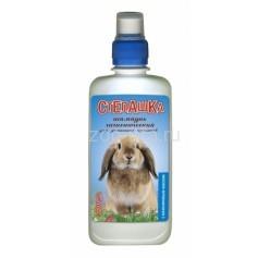 Шампунь Степашка для кроликов, 220 мл.