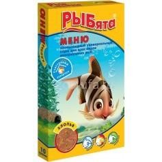 РЫБята Фито-Меню гранулы, сюрприз, 10 гр.
