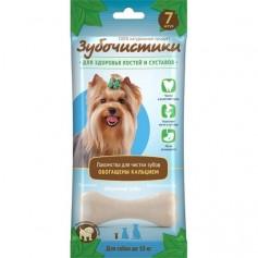 """Зубочистики """"Кальциевые"""" для собак мелких пород, 7 шт"""