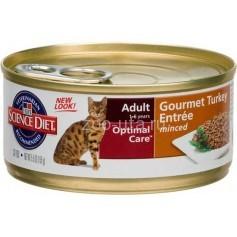 Hill's консервы для кошек с индейкой, 85 гр.