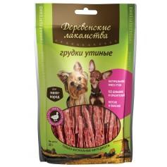 Деревенские лакомства Лакомство для собак мини-пород: грудки утиные