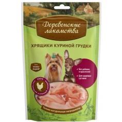 Деревенские  лакомства для собак мини-пород: Хрящики куриной грудки