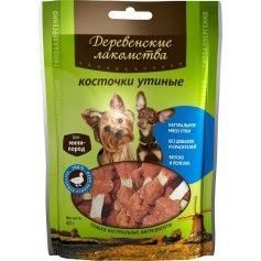 Деревенские лакомства Лакомство для собак мини-пород: косточки утиные