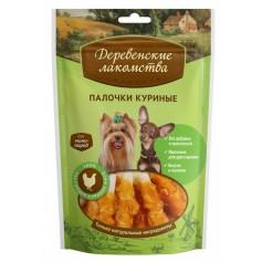 Деревенские лакомства Лакомство для собак мини-пород: палочки куриные