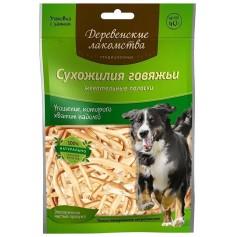 Деревенские лакомства Сухожилия говяжьи для собак, жевательные полоски, 40 гр.