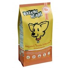 """Barking Heads для собак мелких пород с чувствительным пищеварением с курицей и рисом """"Нежная забота для мелколапого"""", 1,5 кг."""