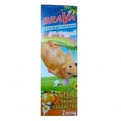 Брава палочки для грызунов,медово яичные, 2 шт.