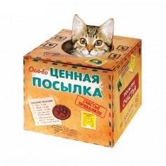 """Домик-коробка с мех. матрасом """"Ценная посылка"""", вход сверху"""