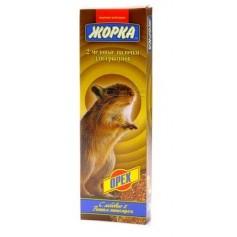 Жорка палочки для грызунов Орех 2шт, 70 г.