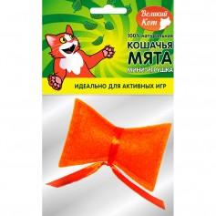 Бантик, мини-игрушка с кошачьей мятой