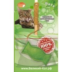 Дразнилка с игрушкой Конфетка с кошачьей мятой