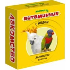Витаминчики для птиц с йодом 50 гр.