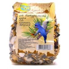 Naturalist Корм для крупных попугаев основной рацион , 450 гр. арт. 32067